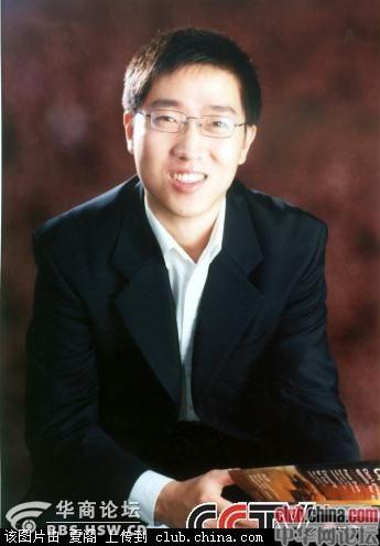 王青雷遭停职处分 央视反问道德底线被批