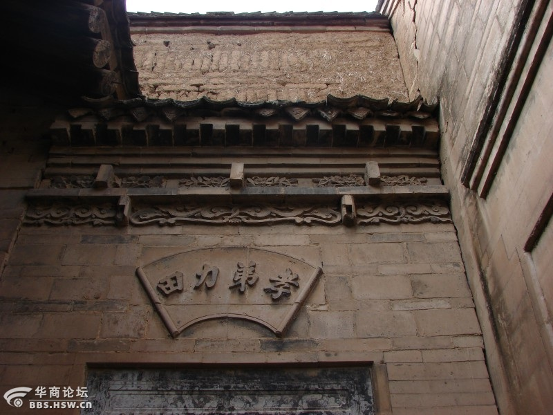饰品手法细腻,玲珑精妙,风格独特,是古代农村四合院的建筑范例