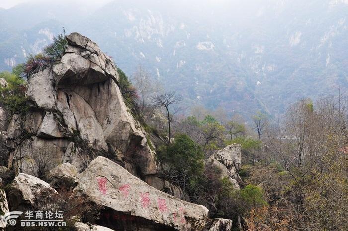 山水长安—五彩斑斓翠华山 - 翠华山 - 翠华山的博客