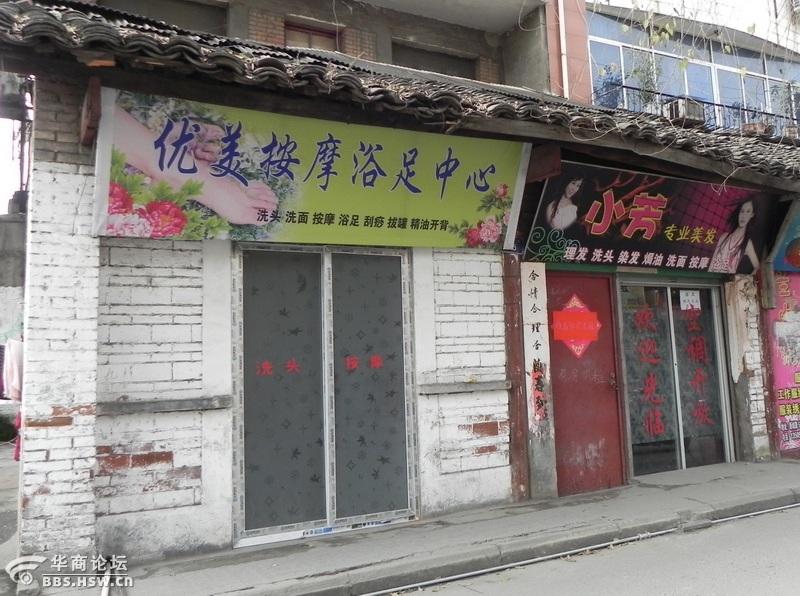 安康老街,红灯区一条街图片 197870 800x596