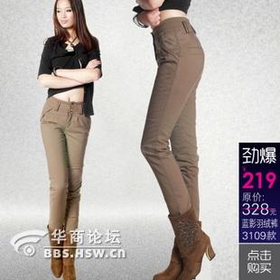 腰保暖哈伦铅笔羽绒裤外穿小脚女式靴裤棉裤3109
