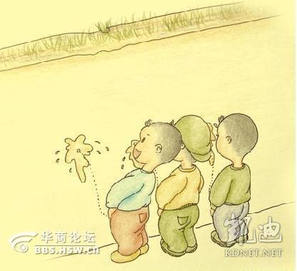 快乐的童年游戏——你还记得多少 - 周周 - 周周的博客
