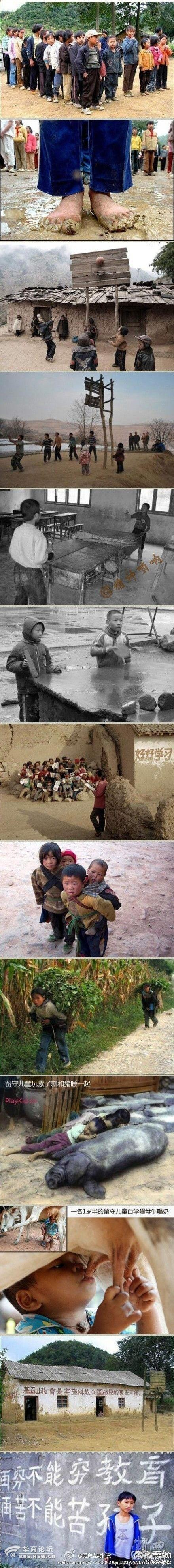 钓鱼岛是中国的,那么这些孩子是谁的? - 江南浪子 - 江南浪子的博客