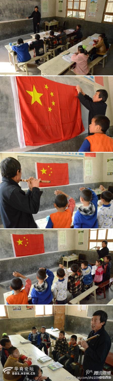 商洛市、洛南洛县、源镇涧坪村初小,一个吹笛子升国旗的 ...