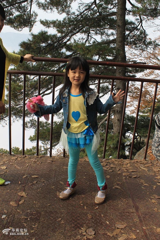 红河谷/上幼儿园的小姑娘也登上最高顶