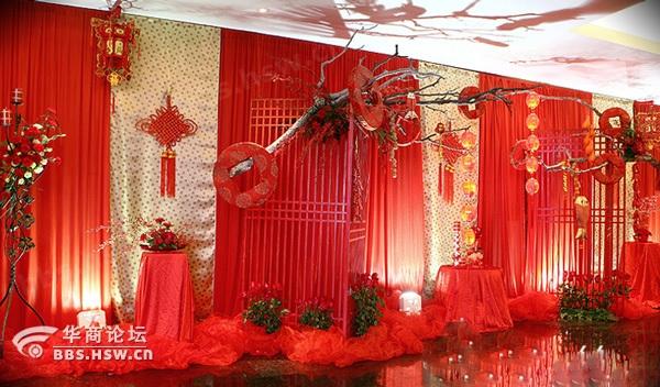 中式婚礼布置图赏析