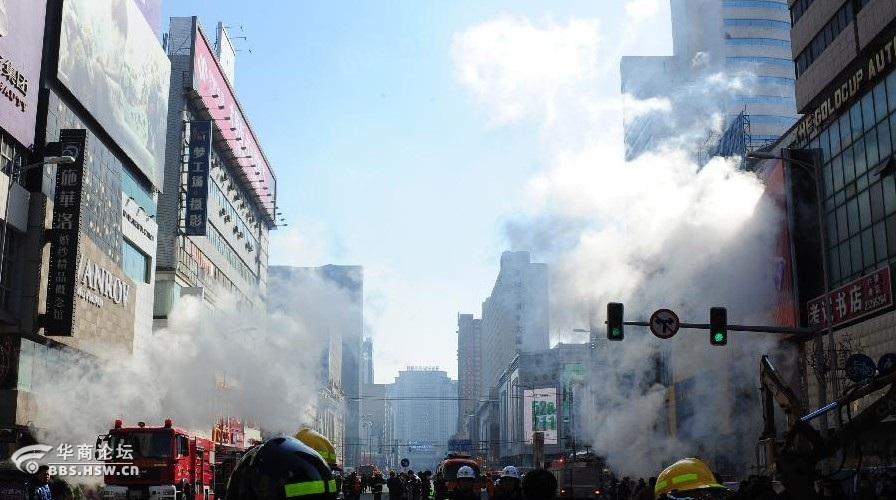 直击沈阳太原街发生爆炸图片