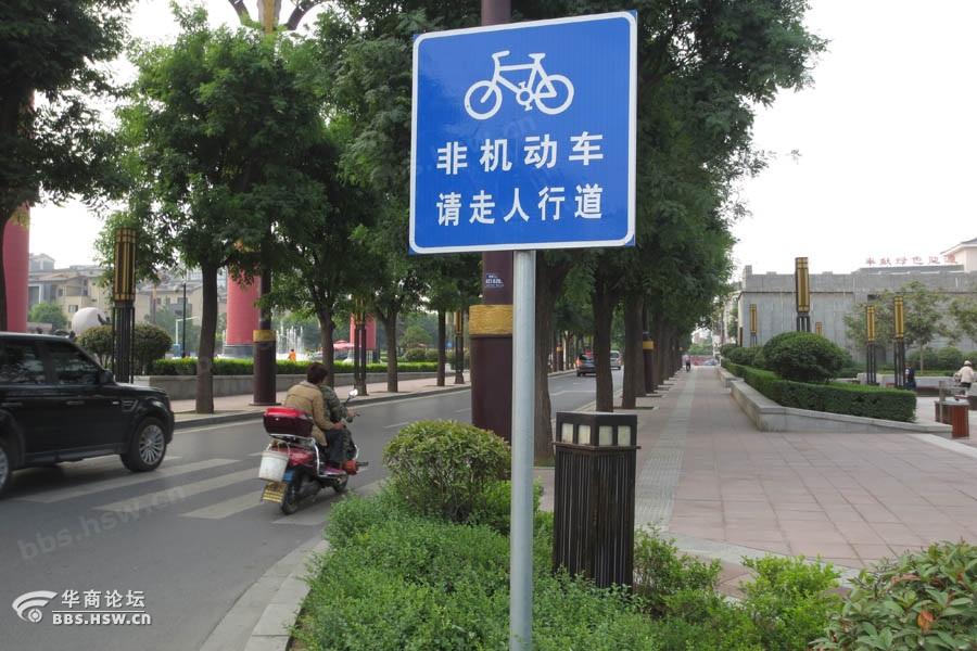 """请走人行道""""的提示牌,但骑电动车的上不了有绿化带的路牙,只高清图片"""