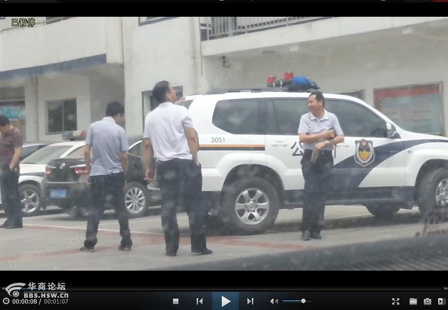 陕西铜川耀州区交警大队长乘坐豪车超省部级