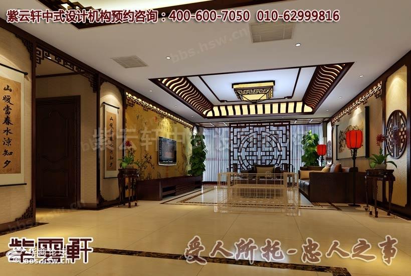 描述:现代中式家庭客厅装修设计效果图