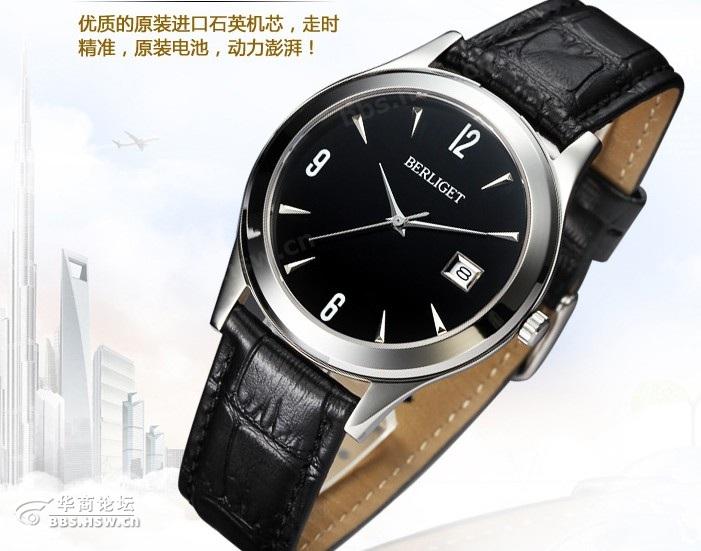 时尚手表品牌