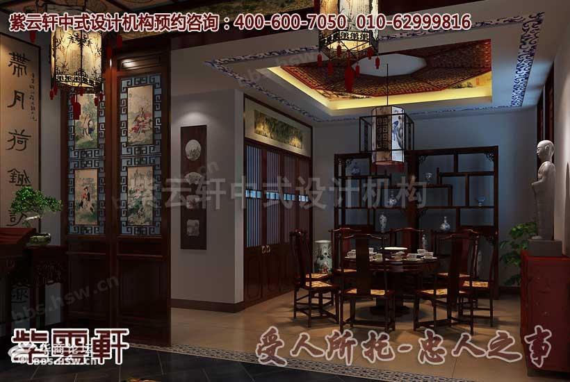 描述:古典中式酒店小包间装修设计效果图   古典中式酒店小