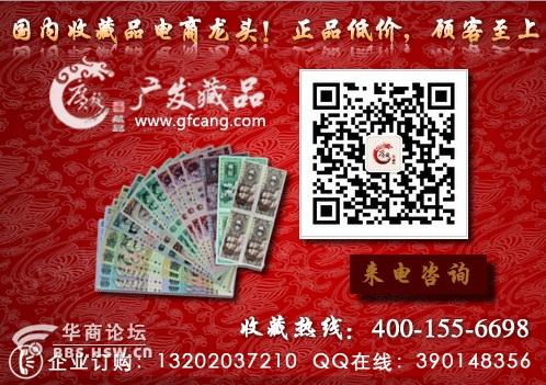 2014年马年纪念币价格
