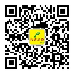 【青春足迹户外】4月13日(周天) 西寺沟烧烤兔肉+火锅