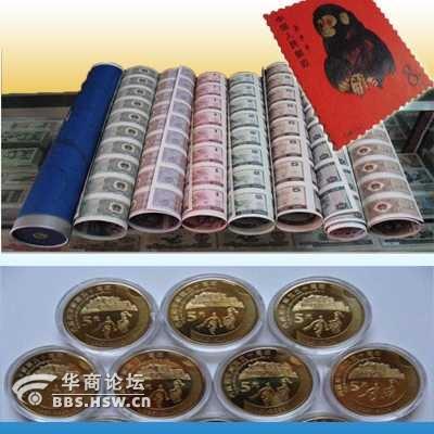 回收第三套人民币 枣红背绿一毛   诚意回收购1962年1角   高清图片