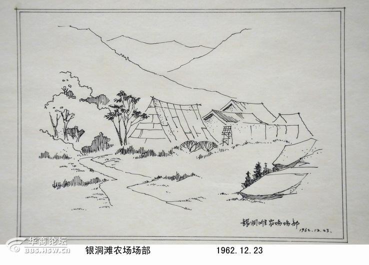 年画的墨色钢笔画,是在当时速写画稿的基础上重画的.   年后画的几