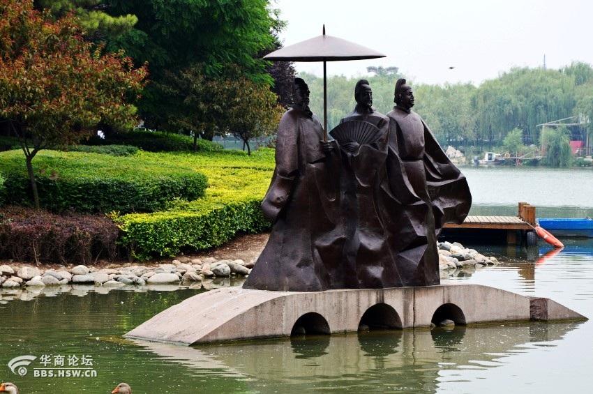 西安/描述:唐城公园6.jpg