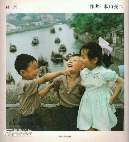 一组80年代的少年儿童照片图片