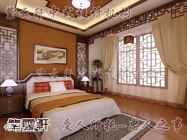 紫云轩中式装修设计之家装卧室装修效果图合集第二季