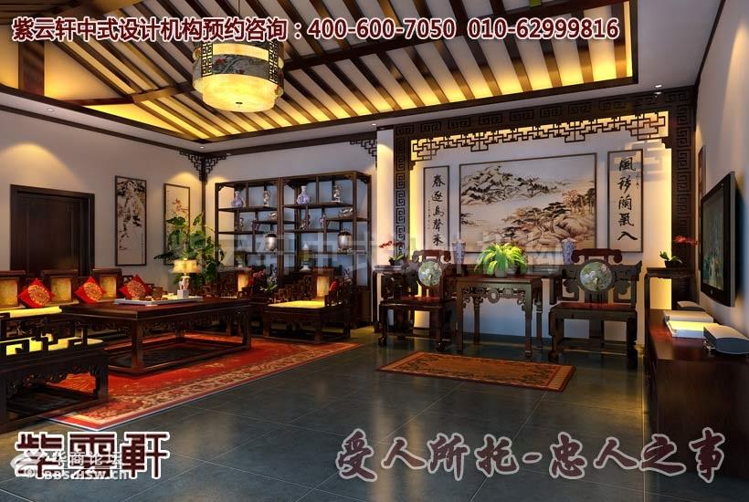 紫云轩中式装修设计之家装客厅装修效果图合集3季