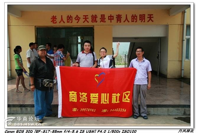 陕西省商洛市_2012商洛市总人口
