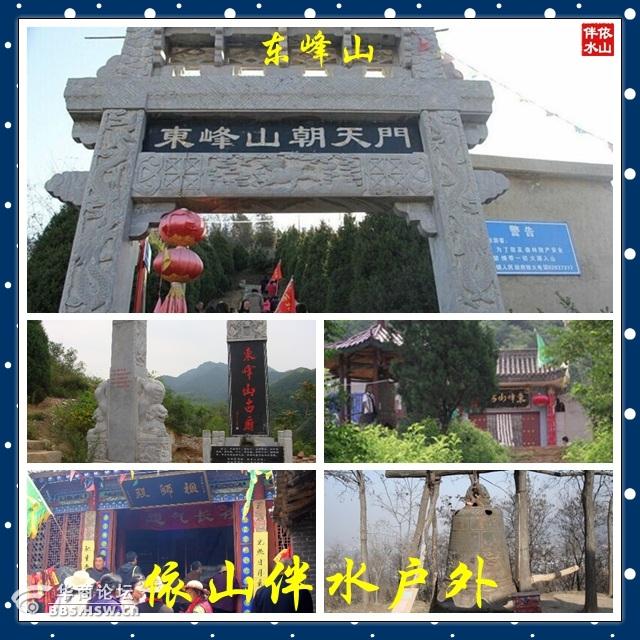 殿、祖师殿、瘟神殿、娘娘殿等, 山神庙大殿有塑像及两廊壁画、栩