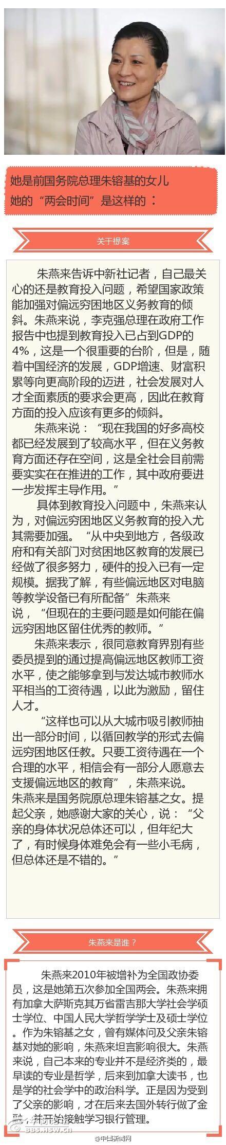 中国 新闻 网 记者 彭 大伟 马 佳佳