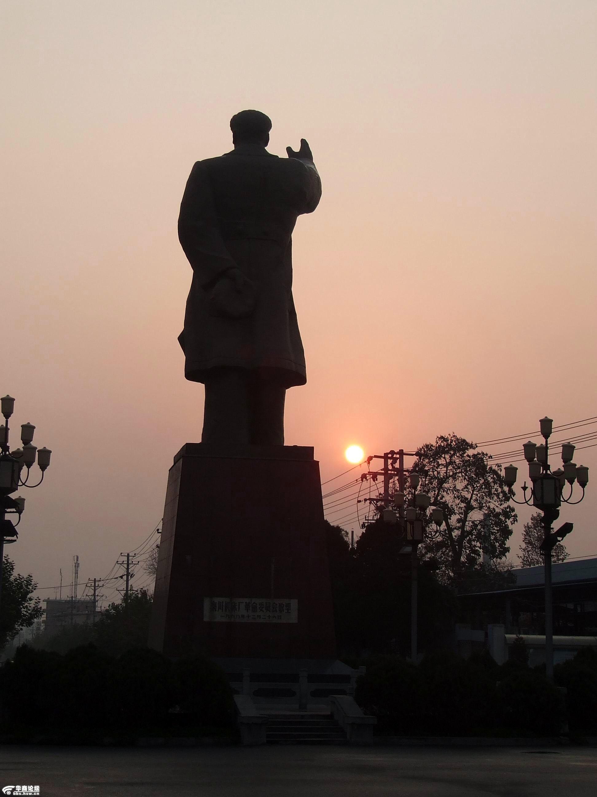 东方红,太阳升 YOU新闻