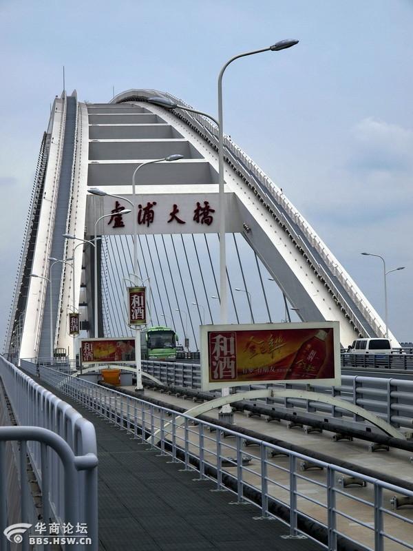 当今世界第一钢结构拱桥 卢浦大桥剪影