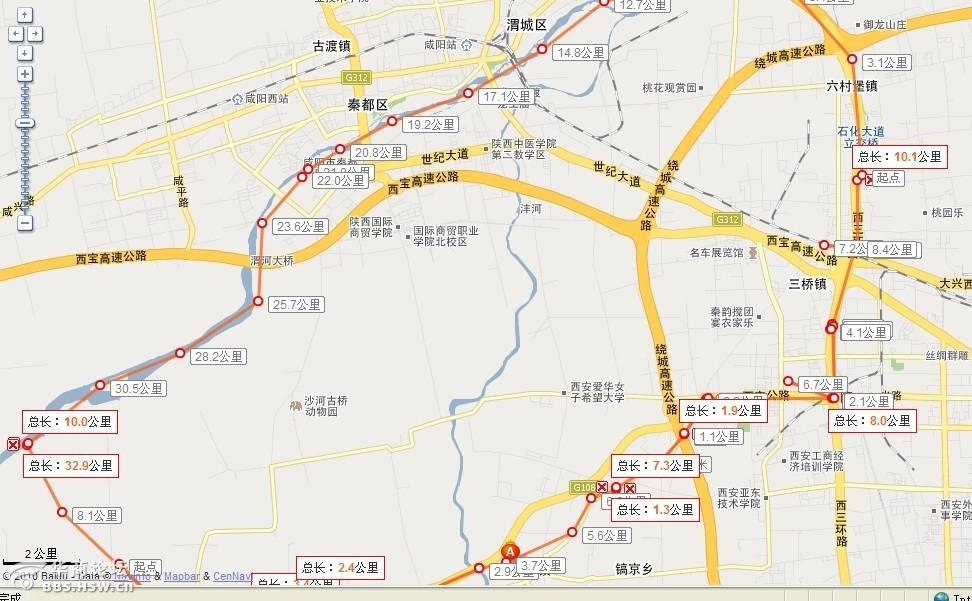 规划图  总规划图  规划中的户县大王镇渭沣乡  规划中的长安高清图片