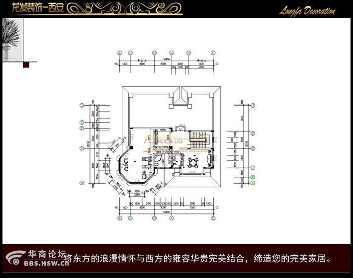 龙发装饰 鸿喜山庄190平两室两厅欧式装修效果图