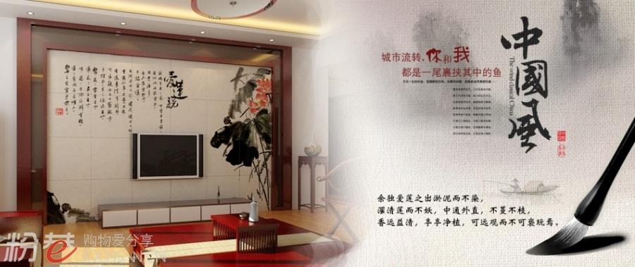 办公室背景墙设计,背景墙效果图大全,简约式电视背景墙