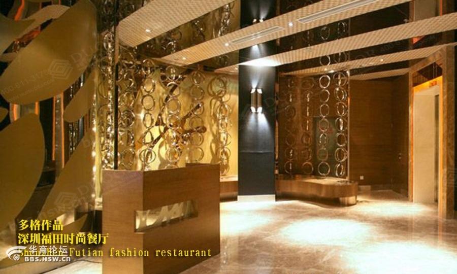 多格解析餐厅装修风格及技巧