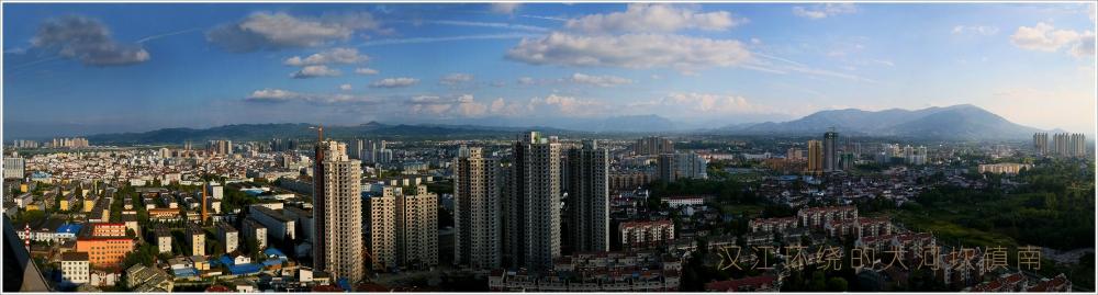 汉 中 --- 汉 江 上 的 明 珠 - 山水号子 - 山 水 号 子
